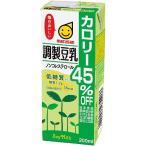 マルサン 調製豆乳 カロリー45%オフ ( 200mL*12本入 )