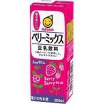 マルサン 豆乳飲料 ベリーミックス ( 200mL*12本入 )