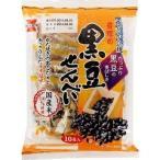 岩塚製菓 黒豆せんべい ( 10枚入 ) ( お菓子 おやつ )