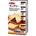 イトウ製菓 ラングリー チョコレートクリーム ( 6枚入 )/ ミスターイトウ