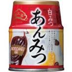 あんみつ 白みつ 6号缶 ( 255g ) ( お菓子 おやつ )