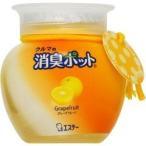 クルマの消臭ポット グレープフルーツ ( 150g )/ 消臭ポット