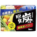 脱臭炭 冷蔵庫用大型 ( 240g )/ 脱臭炭 ( 脱臭剤 )