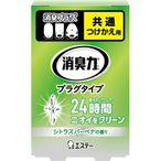 消臭力 プラグタイプ つけかえ みずみずしいシトラスバーベナの香り ( 20mL )/ 消臭力 ( 消臭力 プラグタイプ ペット )