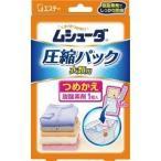 ムシューダ 圧縮パック 衣類用 詰替酸素剤 ( 1コ入 )/ ムシューダ