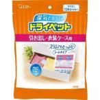ドライペット 衣類・皮製品用 お徳用 ( 25g*12シート入 )/ ドライペット ( 除湿剤 湿気取り カビ )
