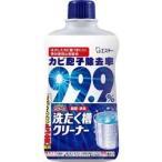 ウルトラパワーズ 洗たく槽クリーナー ( 550g )/ パワーズ ( 洗濯槽クリーナー )