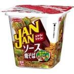 ジャンジャン ソース焼そば ( 1コ入 )
