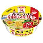 エースコック ロカボデリ リンガーハットの長崎ちゃんぽん 糖質オフ ( 12個入 )/ エースコック