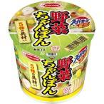 スーパーカップミニ 野菜ちゃんぽん ( 12個入 )/ スーパーカップ