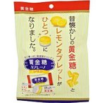 黄金糖タブレーノ レモン ( 70g ) ( お菓子 )