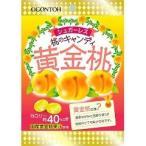 黄金糖 桃のキャンディ黄金桃 ( 50g )