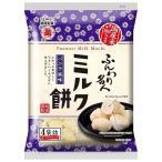 越後製菓 ふんわり名人 ミルク餅 ( 50g )/ 越後製菓
