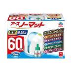 アースノーマット 60日セット ホワイトブルー ( 1セット ) /  ノーマット ( 虫よけ 虫除け  殺虫剤 )