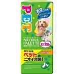 消臭アロマパレット 愛犬・愛猫用 ( 400mL )/ 消臭アロマパレット