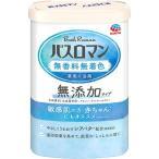 バスロマン 入浴剤 無添加タイプ 無香料無着色 ( 600g )/ バスロマン