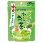 伊藤園 おーいお茶 さらさら 抹茶入り緑茶 チャック付き袋タイプ ( 40g )/ お〜いお茶