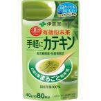 伊藤園 有機栽培緑茶 手軽にカテキン ( 40g ) ( お茶 )