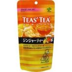 ティーズティー ジンジャーティー ティーバッグ ( 10コ入 )/ ティーズティー(TEAS'TEA)