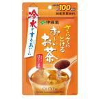 お〜いお茶 さらさらほうじ茶 ( 80g ) /  お〜いお茶