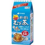 香り薫る麦茶 ティーバッグ ( 8g*54袋入 )