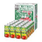 伊藤園 旬野菜 缶 ( 190g*20本入 )/ 伊藤園