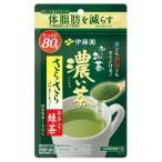 伊藤園 機能性表示食品 おーいお茶 濃い茶 さらさら 抹茶入り緑茶 袋タイプ ( 80g )/ お〜いお茶