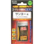 エルパ コードレス電話用充電池 THB-014 ( 1コ入 )/ エルパ(ELPA)