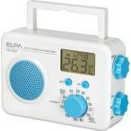 エルパ お風呂ラジオ ブルー ER-W30F(BL) ( 1コ入 )/ エルパ(ELPA)