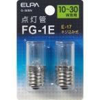 エルパ 電子点灯管 FG-1E G-50BN ( 1コ入 )/ エルパ(ELPA)