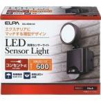 エルパ(ELPA) LED防雨センサーライト ESL-SS801AC ( 1台 )/ エルパ(ELPA)