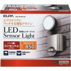 エルパ(ELPA) LED防雨センサーライト ESL-SS1001AC ( 1台 )/ エルパ(ELPA)
