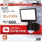 エルパ AC100V LEDセンサーライト ESL-SS421AC ( 1コ入 )/ エルパ(ELPA)