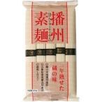 播州素麺 ( 500g )