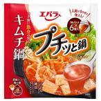 エバラ プチッと鍋 キムチ鍋 ( 1人分*6コ入 )/ プチッと鍋