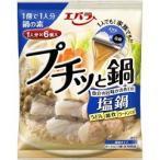 エバラ プチッと鍋 塩鍋 ( 1人分*6コ入 )/ プチッと鍋