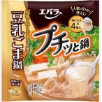 プチッと鍋 豆乳ごま鍋 ( 1人分*4コ入 )/ プチッと鍋