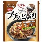 プチッとどんぶり 牛丼 ( 1人分*4コ入 )/ プチッと鍋