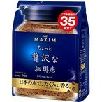 マキシム ちょっと贅沢な珈琲店 インスタントコーヒー スペシャルブレンド 袋 ( 70g )/ マキシム(MAXIM)
