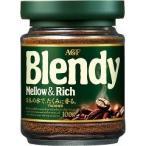 ブレンディ インスタントコーヒー 瓶 ( 100g )/ ブレンディ(Blendy)