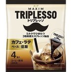マキシム トリプレッソポーションコーヒー カフェラテベース低糖 ( 18g*4コ入 )/ マキシム(MAXIM)