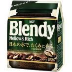 (今だけ30g増量中)ブレンディ インスタントコーヒーメロウ&リッチ 袋 ( 180+30g )/ ブレンディ(Blendy)