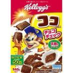 ケロッグ ココくんのチョコチェック ( 140g )