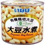 いなば 有機栽培大豆水煮 ( 300g )