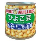 (訳あり)毎日サラダ 食塩無添加 ひよこ豆 ( 100g )/ 毎日サラダ ( 缶詰 )
