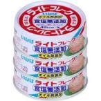 国産 いなば ライトフレーク 食塩無添加 ( 70g*3コ入 )