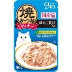 いなば チャオ 焼かつおディナー ほたて貝柱入り ( 50g )/ チャオシリーズ(CIAO)