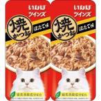 いなば 焼かつおツインズほたて味 ( 35gX2袋入 )/ ツインズ ( いなば 猫 おやつ )