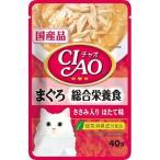 チャオ パウチ 総合栄養食 まぐろ ささみ入り ほたて味 ( 40g )/ チャオシリーズ(CIAO)
