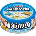 いなば 前浜の魚かつお丸つぶししらす入り ( 115g )/ 前浜の魚